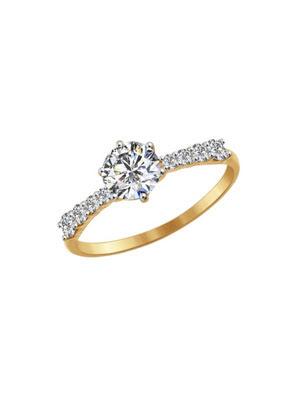 Nhẫn vàng 585 đính đá Swarovski CZ 81010240